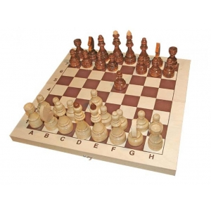 Chess wooden.jpg